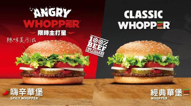 20190121150330 44 - 台中又一漢堡王據點開幕!漢堡王JMall店是獨立店面,開幕優惠任選兩套餐點就送限量購物袋!