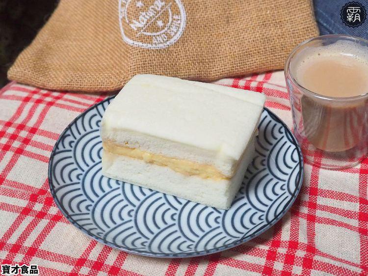<台中豐原> 寶才食品豆漿蛋糕,蛋糕鬆綿夾豆漿卡士達醬,香濃滑順散發黃豆清香!