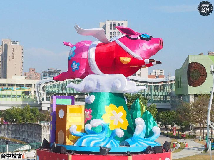 20190215214512 86 - 2020台灣燈會在台中,燈會場地落腳花博園區,大型互動裝置有機會再次亮相~