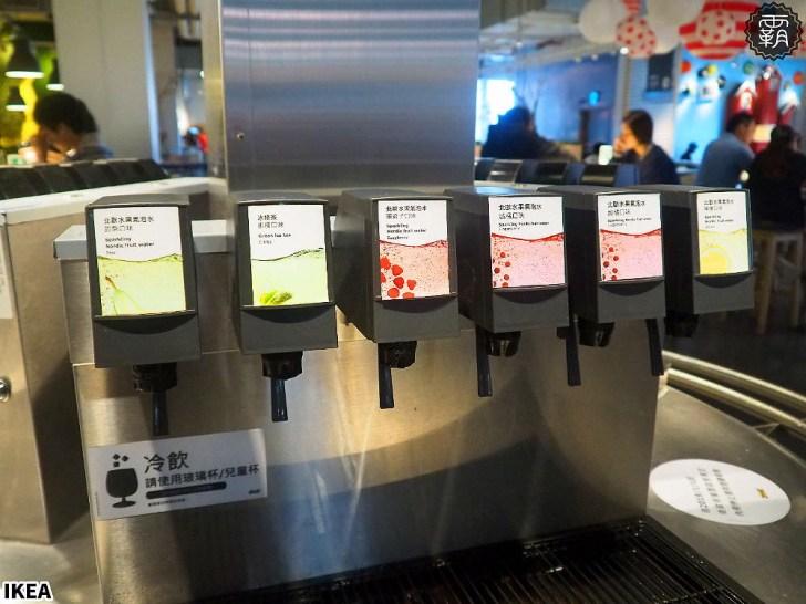 20190305225639 8 - IKEA有新菜色!蔬菜丸、鮭魚丸,新卡友消費送經典造型零錢包~