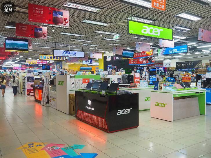 20190424175427 54 - 家樂福將接手台糖量販店,台糖旗下量販店營運至6月中!