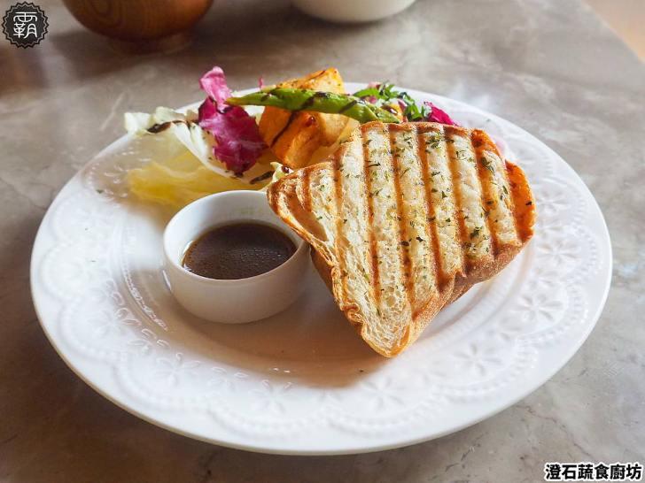 20190506201941 46 - 蔬食愛好者可以歡聚的時尚咖啡館,澄石咖啡蔬食廚坊,沒有肉一樣開心吃~(暫停營業)