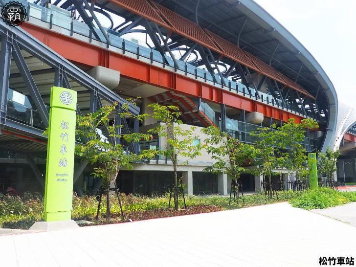 20190512160930 16 - 台中捷運三處轉乘車站,台中高鐵站還是三鐵共站~