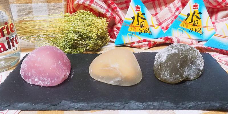<台中甜點> 義美食品水晶粽,芋頭、抹茶紅豆、奶茶水晶冰粽,造型可愛、冰冰涼涼的端午甜點!