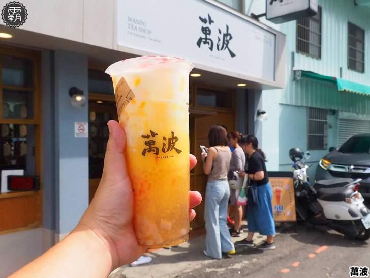 20190708192955 28 - 輕井澤旗下最新湯棧鍋物開在這,要吃麻油雞不用再跑公益路囉!