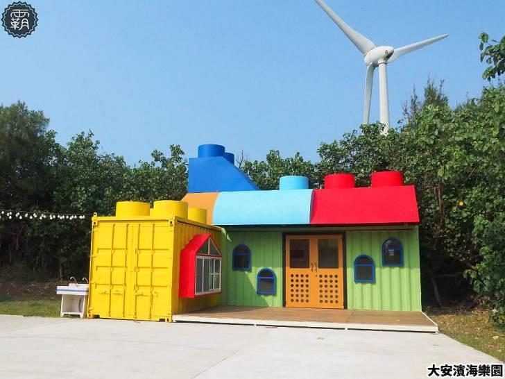 20191007215340 84 - 童趣積木風露營區,還有眺望海景的木屋營位,預約2020春季開放唷!