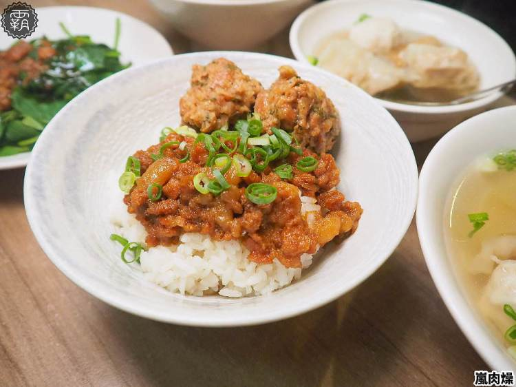 <台中小吃> 嵐肉燥專賣店,第二市場美味肉燥飯,肉燥加肉丸風味一絕!