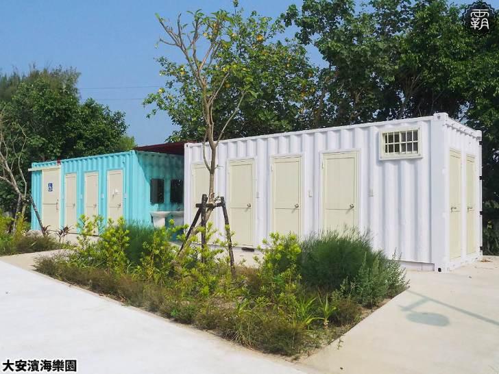 20191216153510 100 - 童趣積木風露營區,還有眺望海景的木屋營位,預約2020春季開放唷!