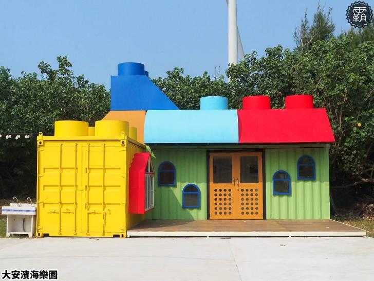 20191216155056 86 - 童趣積木風露營區,還有眺望海景的木屋營位,預約2020春季開放唷!