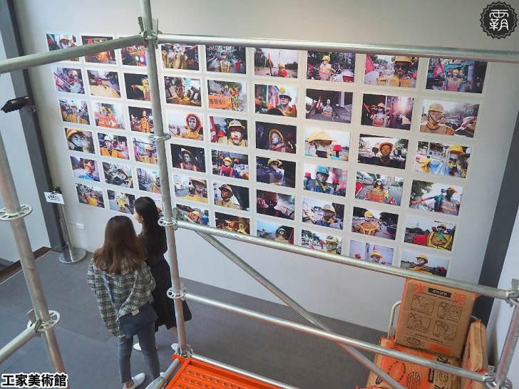20191217201114 84 - 工務所化身成美術館,工家美術館以工地元素大玩創意~