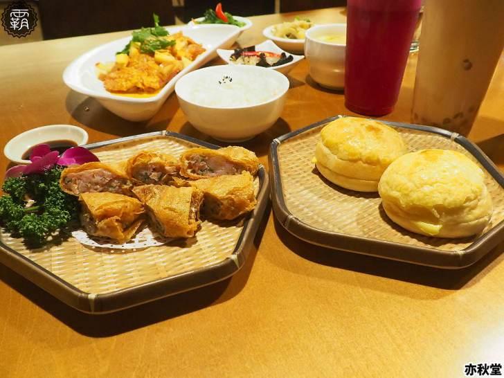 20191229201234 49 - 亦秋堂簡餐、港式甜點,親民價位適合聚餐吃下午茶~