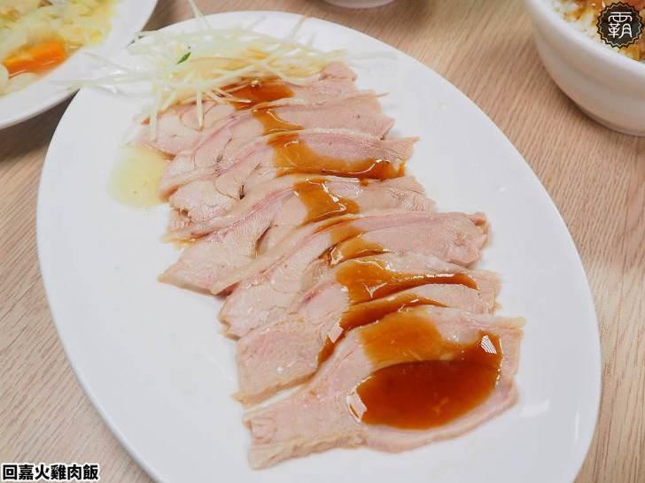 20200106175552 63 - 熱血採訪   回嘉火雞肉飯,新開幕嘉義雞肉飯,火雞肉飯配軟Q豬腳,用餐時間人潮多~