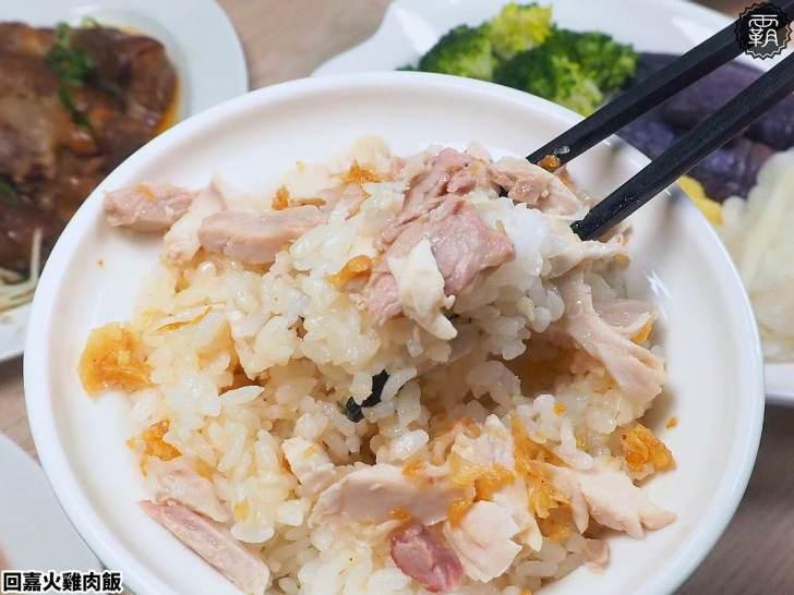 20200106175608 87 - 熱血採訪   回嘉火雞肉飯,新開幕嘉義雞肉飯,火雞肉飯配軟Q豬腳,用餐時間人潮多~