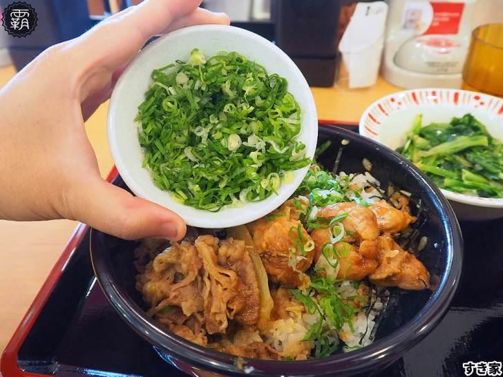 20200114191322 9 - 最新Sukiya牛丼開幕!すき家前進一中街商圈,點主餐就送購物袋!
