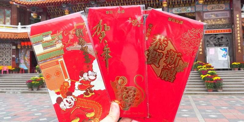 <台中生活> 台中市新春小紅包發放地點及時間,初一、初二分別在九間宮廟發放!