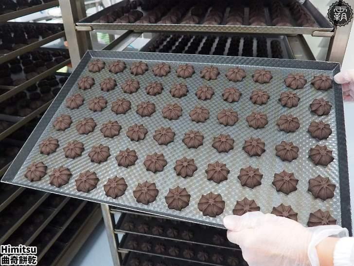 20200129223545 48 - 熱血採訪 | 寧靜社區內有獨特金沙曲奇餅,Himitsu秘密曲奇餅乾,新開幕買兩盒送一盒!
