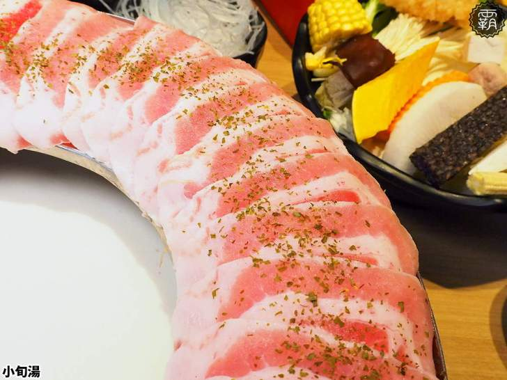 20200130223059 52 - 熱血採訪 | 肉肉圈鍋、肉肉山鍋,小旬湯推出爆量肉肉新鍋物,肉食控們相約吃鍋拉~
