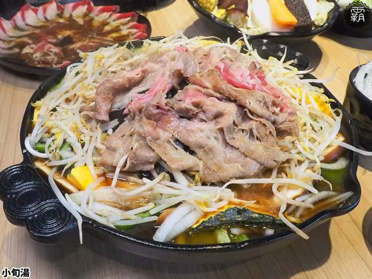 20200130223415 30 - 熱血採訪   肉肉圈鍋、肉肉山鍋,小旬湯推出爆量肉肉新鍋物,肉食控們相約吃鍋拉~