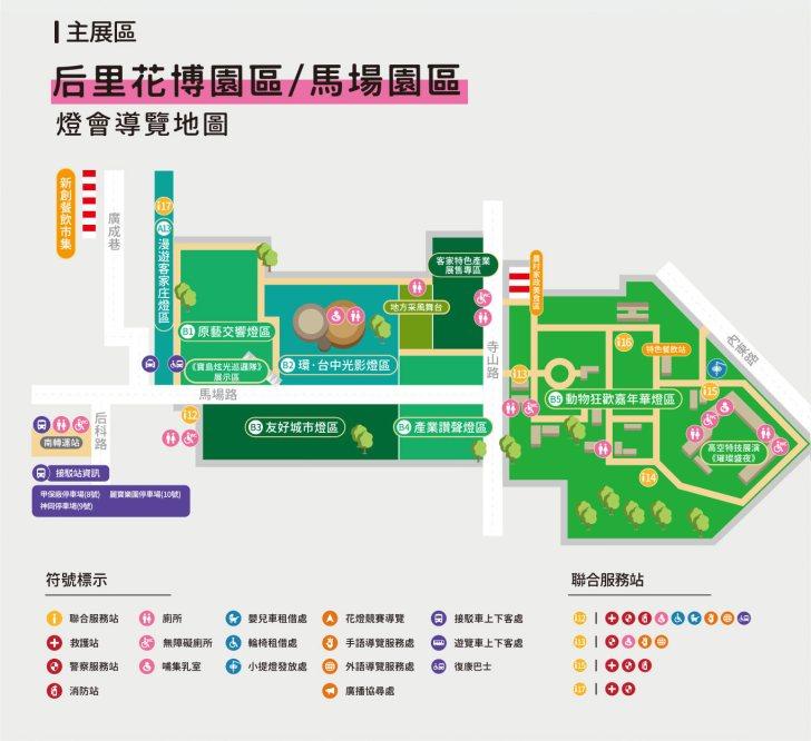 20200203214914 99 - 2020台灣燈會,主展區在后里森林園區、馬場園區,動物花燈現身!
