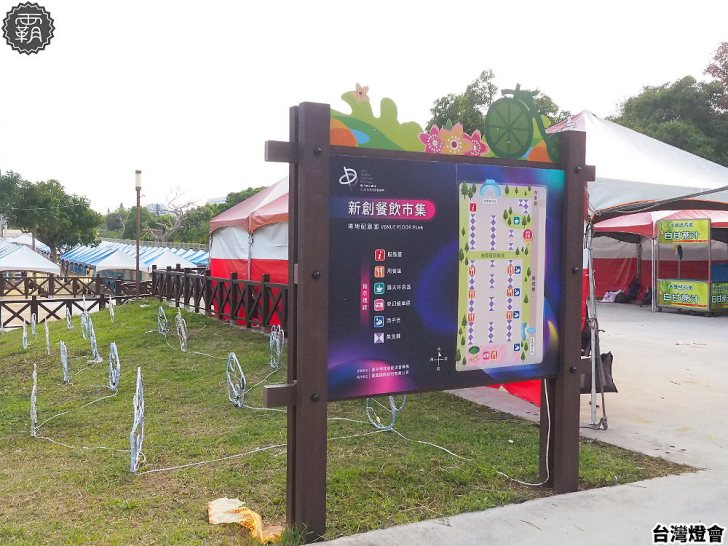 20200203214932 50 - 2020台灣燈會,主展區在后里森林園區、馬場園區,動物花燈現身!