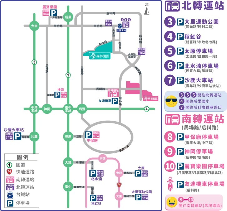 20200203215123 60 - 2020台灣燈會,主展區在后里森林園區、馬場園區,動物花燈現身!