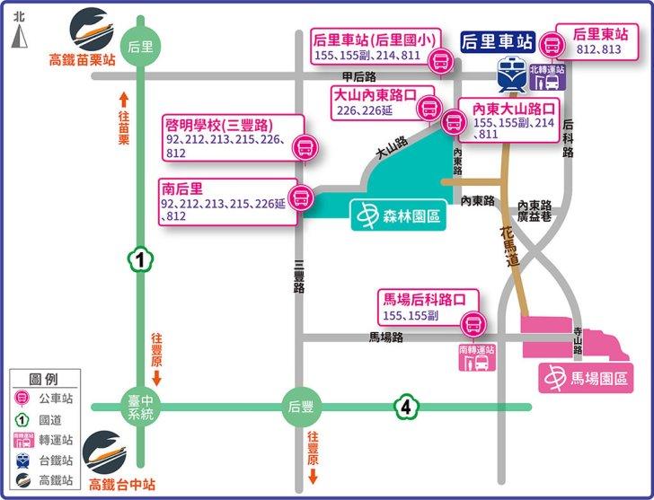 20200203215406 48 - 2020台灣燈會,主展區在后里森林園區、馬場園區,動物花燈現身!