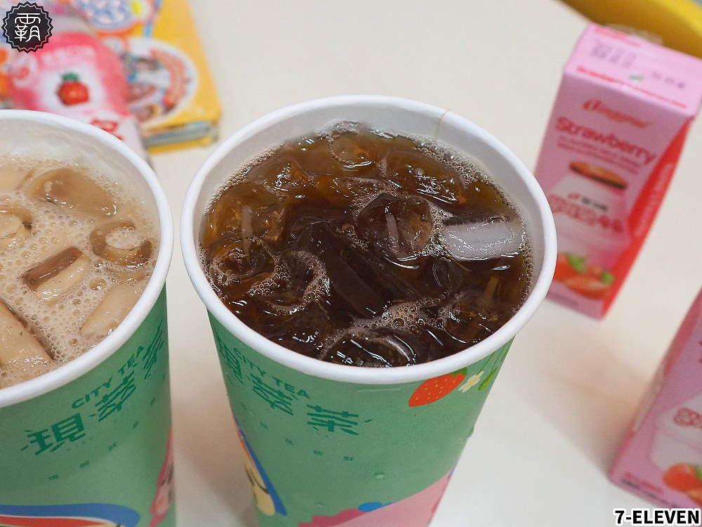 7-11草莓冰茶,草莓歐蕾新上市,情人節檔期第二杯半價優惠~ – 熱血臺中