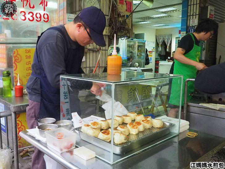 20200320201901 4 - 市場人氣煎包攤,江媽媽水煎包,微焦外皮,高麗菜餡料滿滿~
