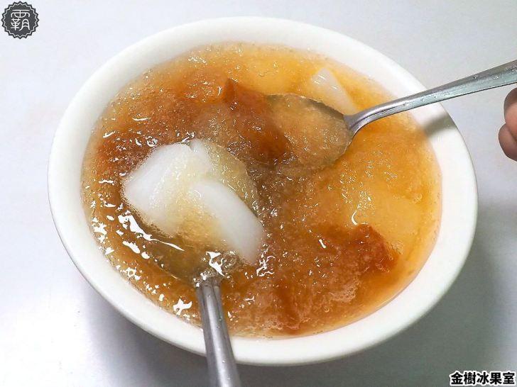 20200322182838 4 - 廟東古早味金樹鳳梨冰,香甜冰沙、鳳梨蜜餞,清涼消暑~