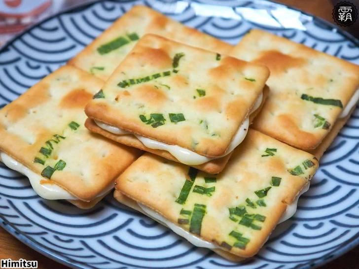 20200326155555 70 - 熱血採訪   隱藏社區的Himitsu秘密餅乾,除了金沙曲奇餅乾外,現在多了法式牛軋餅,買二送一好評中