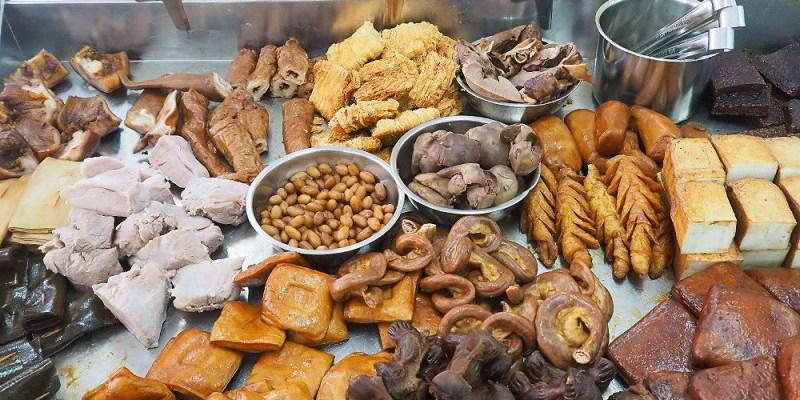 <台中沙鹿> 江蘇牛肉麵,沙鹿靜宜商圈人氣牛肉麵館,滷味小菜每桌必點一大盤!