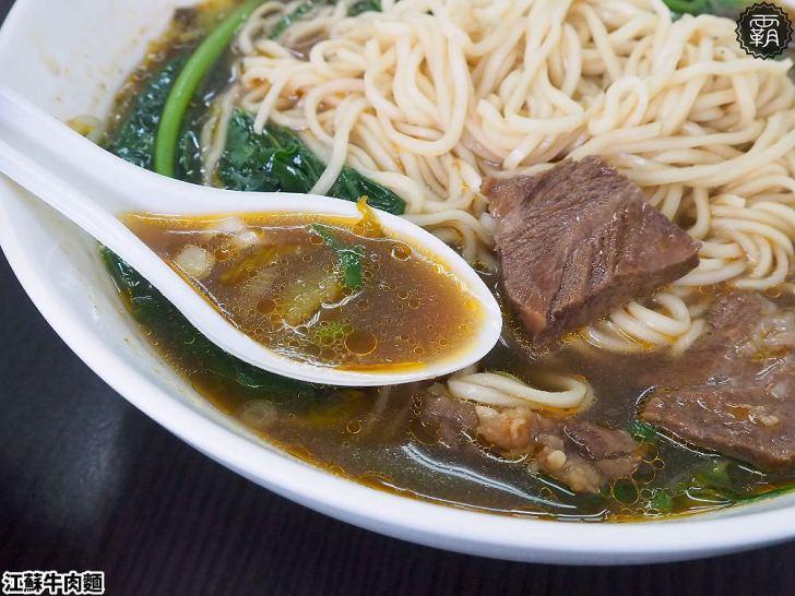20200330195854 18 - 沙鹿人氣麵館,江蘇牛肉麵,滷味小菜超多選擇,每桌必點一大盤滷味!