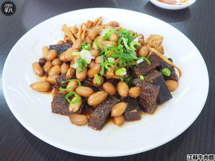 20200330200039 71 - 沙鹿人氣麵館,江蘇牛肉麵,滷味小菜超多選擇,每桌必點一大盤滷味!