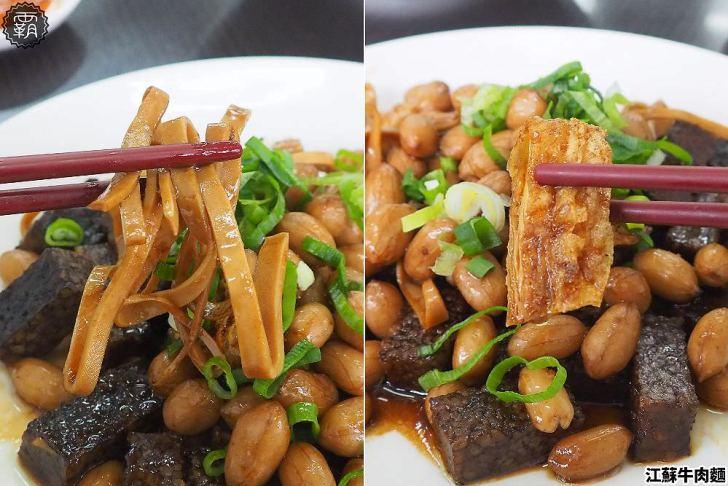 20200330200042 7 - 沙鹿人氣麵館,江蘇牛肉麵,滷味小菜超多選擇,每桌必點一大盤滷味!