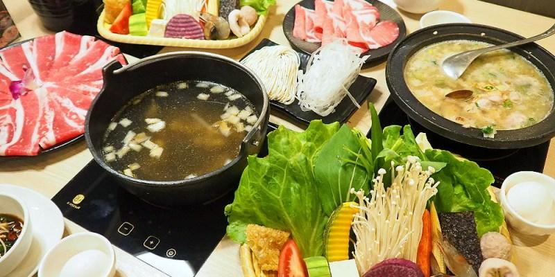 <台中鍋物> 小胖鮮鍋,公益路質感小火鍋,湯頭清甜增添食材滋味,飲料、紅豆湯、冰淇淋吃到飽!
