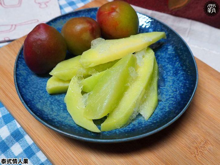 20200407174324 3 - 季節限定水果攤,沙鹿市場泰式情人果,還有醃桃子、李子的酸甜滋味~
