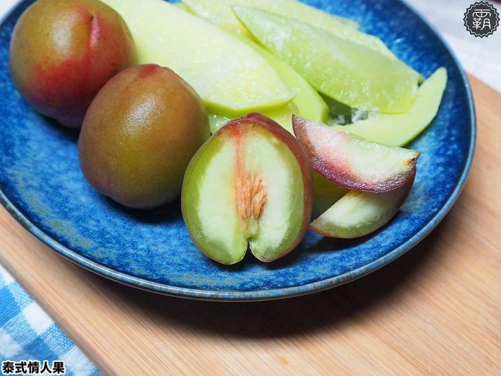 20200407174333 17 - 季節限定水果攤,沙鹿市場泰式情人果,還有醃桃子、李子的酸甜滋味~