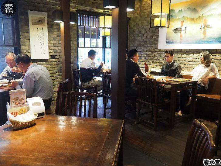 20200413194719 45 - 春水堂也能吃到牛丼飯,米食套餐台中限定門市新推出,還有海陸雙拼主菜!