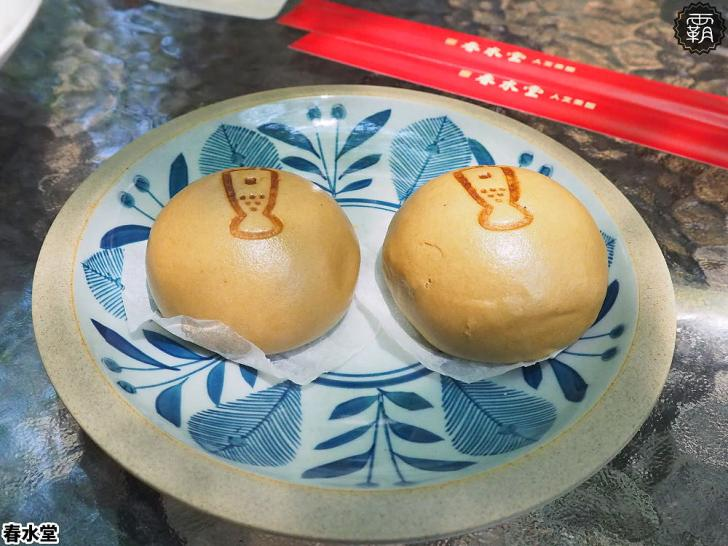 20200413195012 71 - 春水堂也能吃到牛丼飯,米食套餐台中限定門市新推出,還有海陸雙拼主菜!