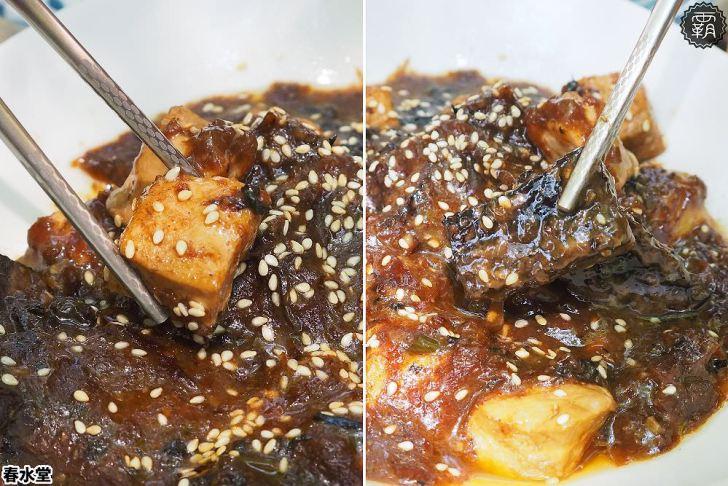 20200413195016 9 - 春水堂也能吃到牛丼飯,米食套餐台中限定門市新推出,還有海陸雙拼主菜!