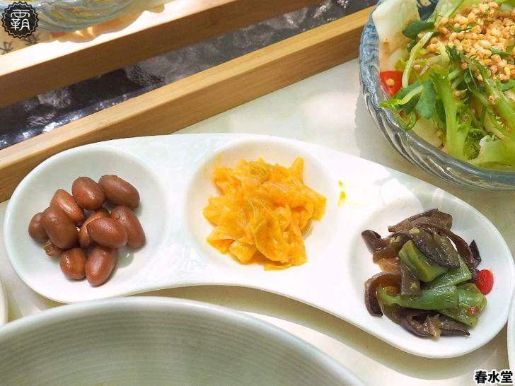 20200413195355 60 - 春水堂也能吃到牛丼飯,米食套餐台中限定門市新推出,還有海陸雙拼主菜!