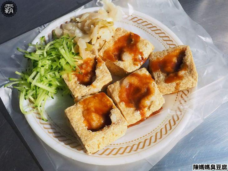 20200416184404 90 - 海線知名陳媽媽臭豆腐,平交道旁美味臭豆腐外酥內多汁~
