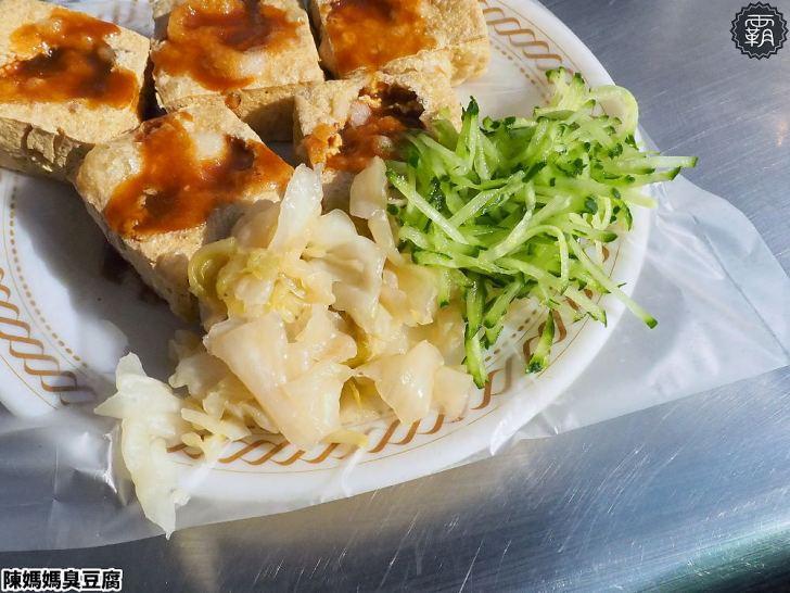 20200416184651 42 - 海線知名陳媽媽臭豆腐,平交道旁美味臭豆腐外酥內多汁~