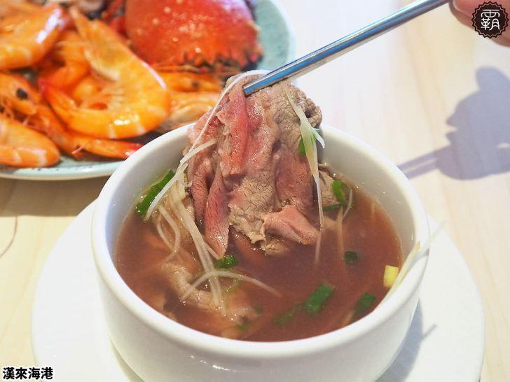 20200423194401 14 - 澎湃海鮮吃到飽,漢來海港自助百匯,整桶海鮮隨你夾,還有現冲牛肉湯等中西上百道料理~