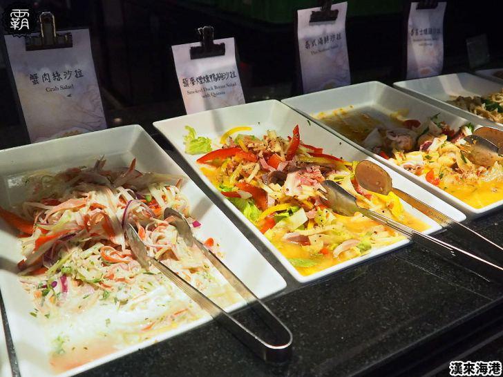 20200423194404 37 - 澎湃海鮮吃到飽,漢來海港自助百匯,整桶海鮮隨你夾,還有現冲牛肉湯等中西上百道料理~