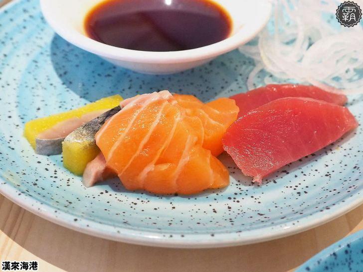 20200423194447 6 - 澎湃海鮮吃到飽,漢來海港自助百匯,整桶海鮮隨你夾,還有現冲牛肉湯等中西上百道料理~