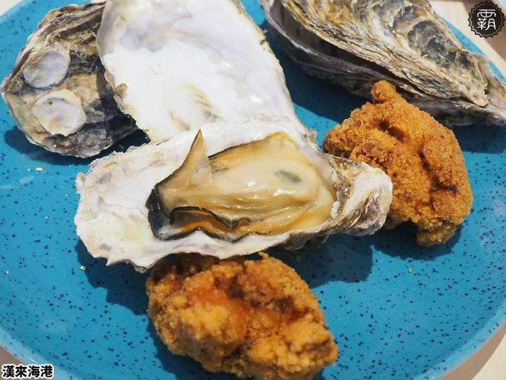20200423194624 32 - 澎湃海鮮吃到飽,漢來海港自助百匯,整桶海鮮隨你夾,還有現冲牛肉湯等中西上百道料理~