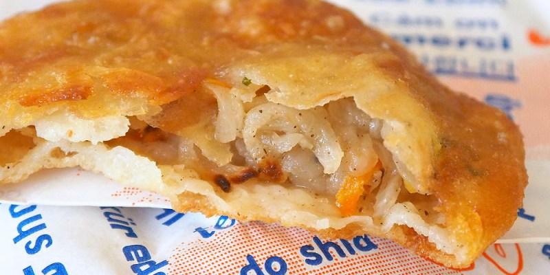 <台中大雅> 大雅蘿蔔絲餅,人氣銅板美食,餅皮香酥蘿蔔絲甜又脆,一個真的吃不夠!