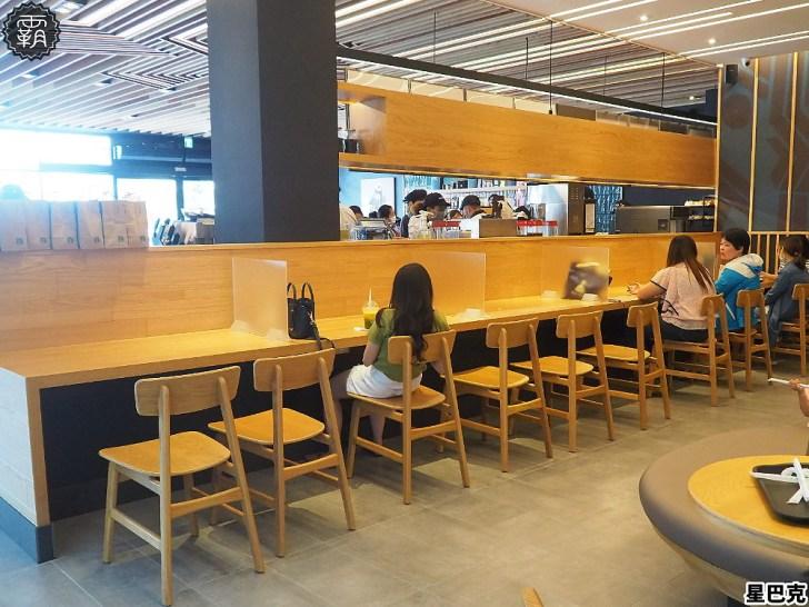 20200530181904 29 - 台中星巴克現烤麵包門市又一間,開幕限定優惠,買烤麵包配咖啡茶飲第二杯半價!