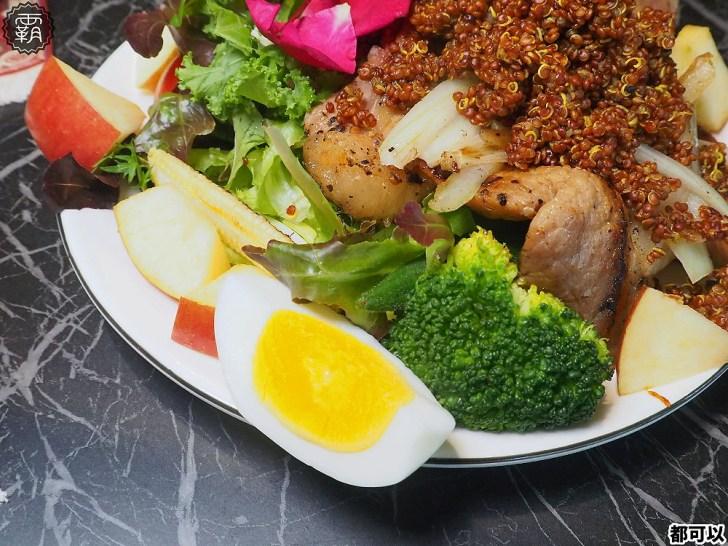 20200602110724 51 - 熱血採訪│都可以早午餐滿滿藜麥入菜!重量級豬排沙拉吃起來!